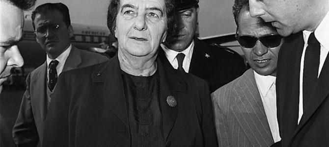 Голда Меїр – жінка, яка побудувала державу