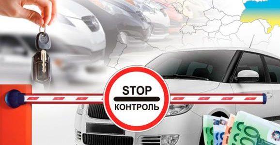 З 1 січня знизиться ввізне мито на машини з ЄС. Наскільки подешевшають автівки