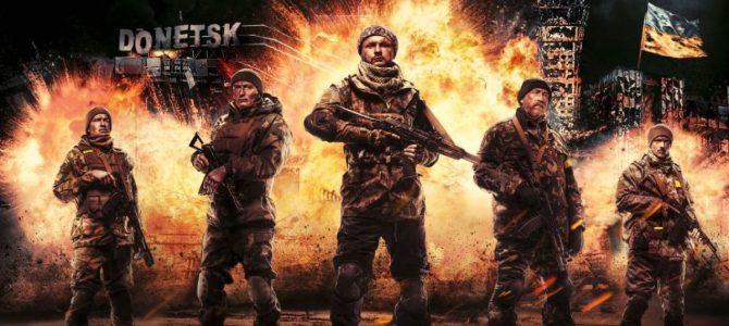 Канада та США хочуть показати український фільм «Кіборги»