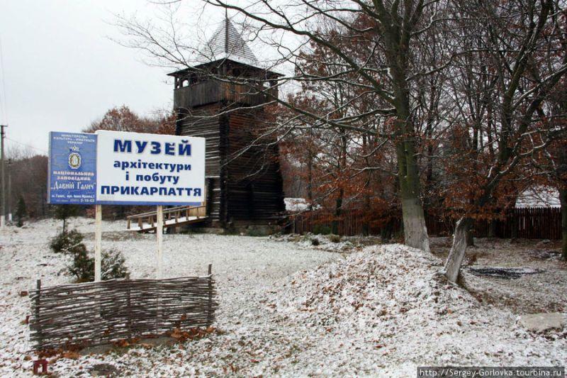 Музей народної архітектури та побуту Прикарпаття, с. Крилос