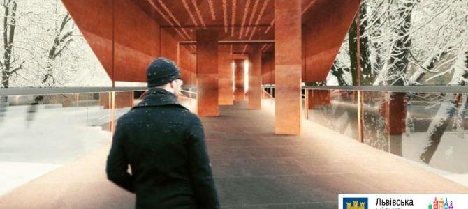 Де і яким буде меморіал Небесної Сотні у Львові