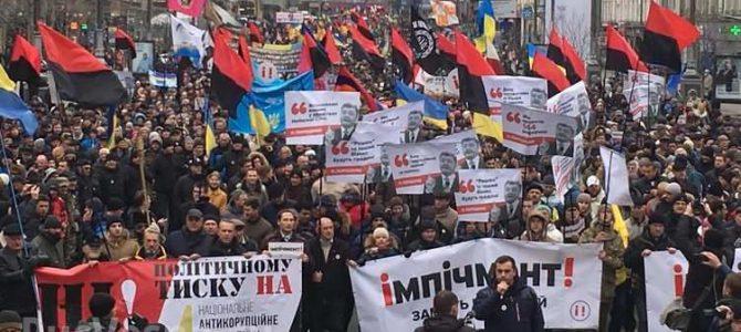Хода за імпічмент у центрі Києва – онлайн-трансляція (різні джерела)