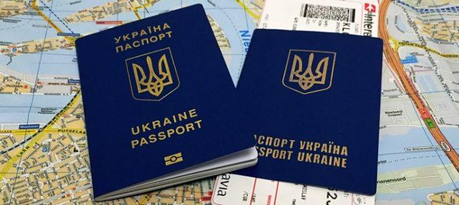 Результати перших 6 місяців безвізу з ЄС: громадяни України їздять до Євросоюзу на 15% більше