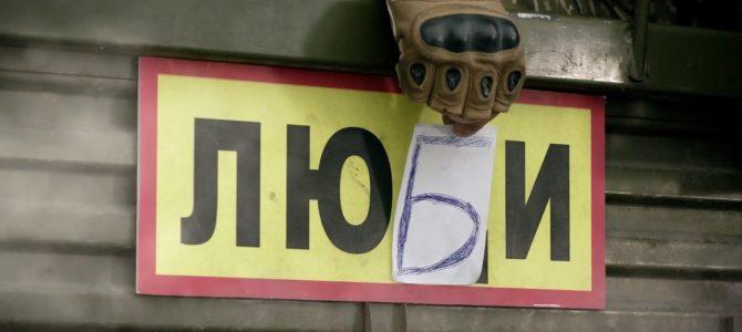"""""""Дякую"""", """"Люби"""" та """"Обніми"""": Зворушлива соціальна реклама від МІП України (відео)"""