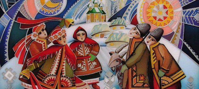 """Свято """"Вечорниці на Андрія"""" у Шевченківському гаю"""