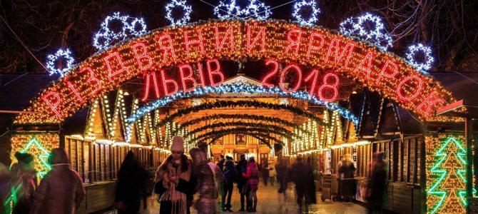 У Львові відкрився різдвяний ярмарок (фото, відео)