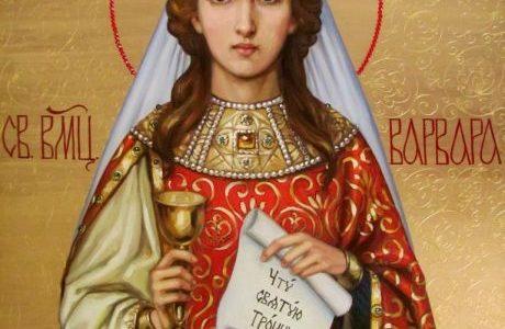 17 грудня – День пам'яті Великомучениці Варвари