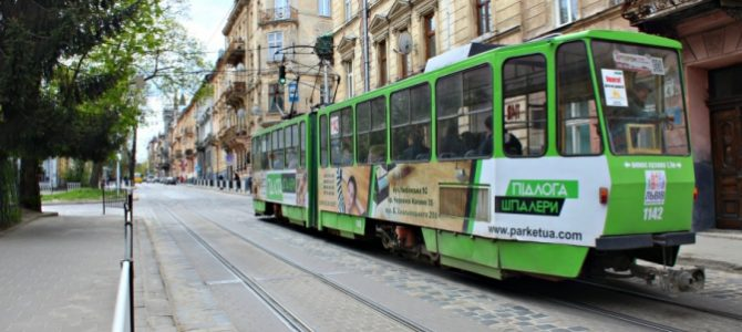 Від сьогодні у Львові не курсують два трамвайні маршрути