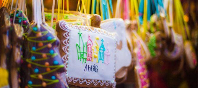 Сьогодні у Львові стартує Різдвяний ярмарок