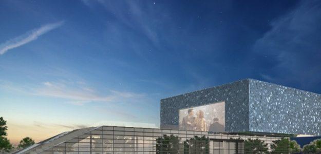 Призначай побачення: на даху архіву у Львові облаштують кінозал