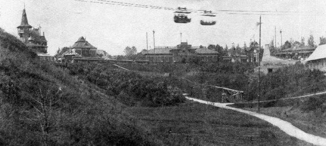120 років тому у Львові існувала канатна дорога – раритетні фотографії