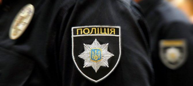 Двоє львів'ян вдавали із себе поліцейських і грабували перехожих