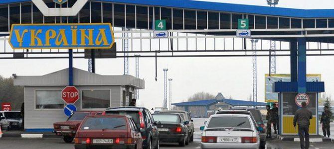 Мітингарі з Рави-Руської погрожують заблокувати більшість пунктів пропуску з Польщею