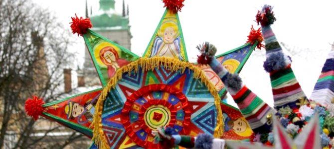 Як атмосферно провести Святвечір та Різдво у Львові з дітьми