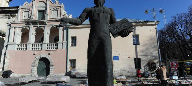 Львівські друкарі і друкарки, або скільки коштував умілий ремісник у давньому Львові?