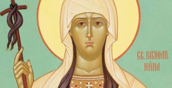 27 січня – День святої Ніни. Молитва цього дня