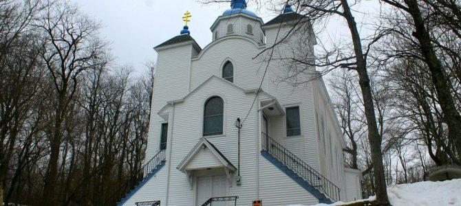 Як храм УГКЦ процвітає в американському місті-привиді (фото)
