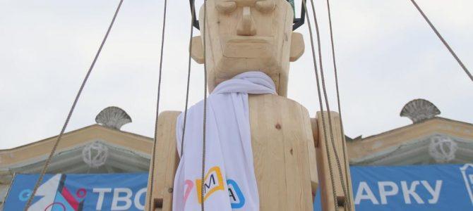 У Львові воїни АТО представили 4-метрову маріонетку