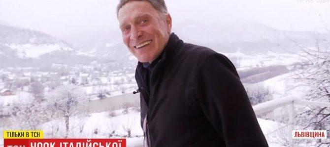 Адвокат з Верони переїхав до глухого села на Львівщині, щоб викладати у школі італійську