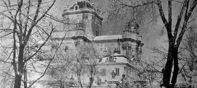 Йордан у Львові 1942 року (відео)