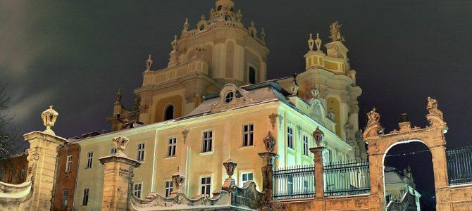 Собор свято Юра запрошує: розклад різдвяних богослужінь