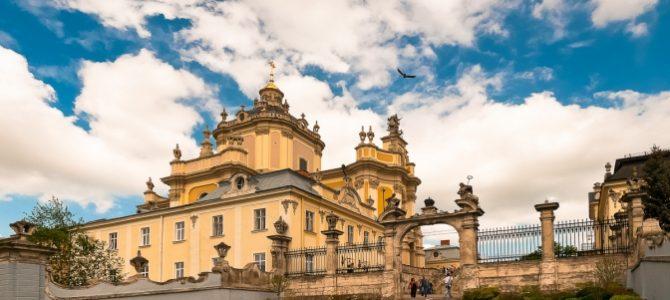 У Львові реставруватимуть собор Святого Юра