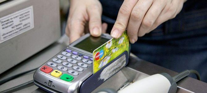 Всіх підприємців зобов'яжуть встановити платіжні термінали за свої гроші?