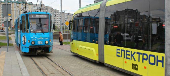 Не запізнись на роботу: один із львівських трамваїв змінює маршрут