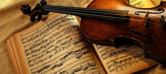 Поляки допоможуть: у Львові збудують нову музичну школу