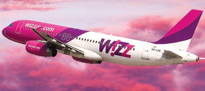 Wizz Air збільшив перевезення зі Львова та Києва на 64%