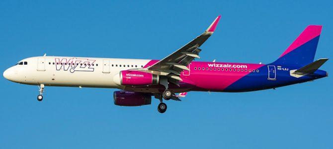 Wizz Air почне польоти зі Львова до Дортмунда на два місяці раніше