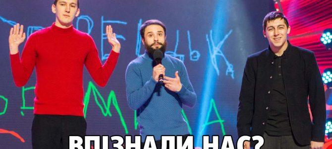 Хто така Загорецька Людмила Степанівна: факти про учасників і найкращі номери (відео)