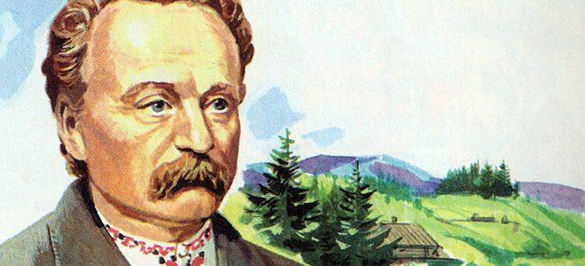 Іван Франко і вишиванка