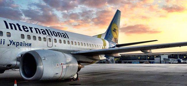 Із квітня МАУ планує запустити прямий рейс Львів – Барселона