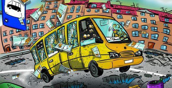 Маршруток більше не буде: у Львові планують скасувати режим «маршрутного таксі»