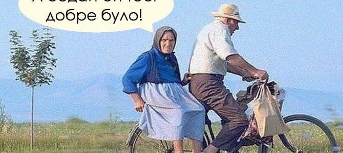 Лаймося по-львівськи
