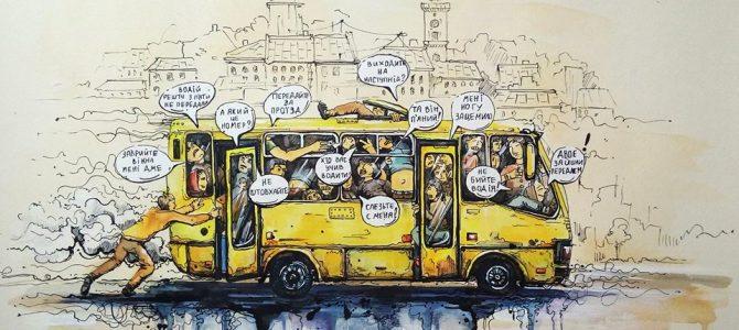 У Львові під час руху відлетіла частина маршрутки (фото)