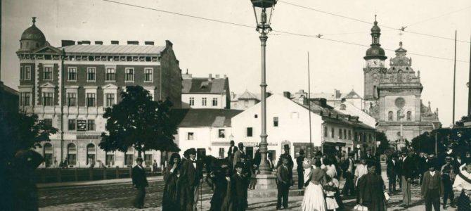 Львів 1894 року на маловідомих світлинах Францішека Рихновського