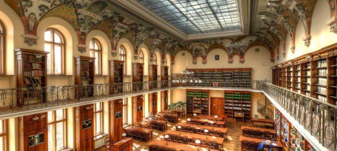 10 цікавих фактів про найстарішу бібліотеку в Україні