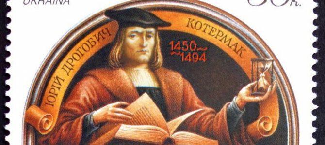 Ровесник Колумба і вчитель Коперника: як українець видав свою книгу в Римі