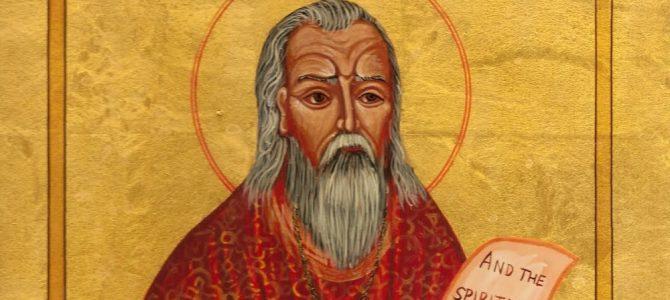 Хто такий святий Валентин?
