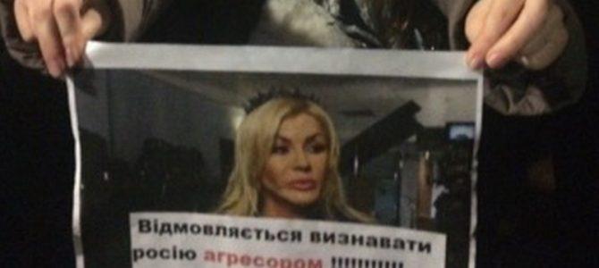 Активісти заблокували концерт Ірини Білик у Львові