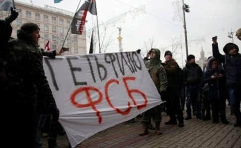 Україна видворяє 13 російських дипломатів