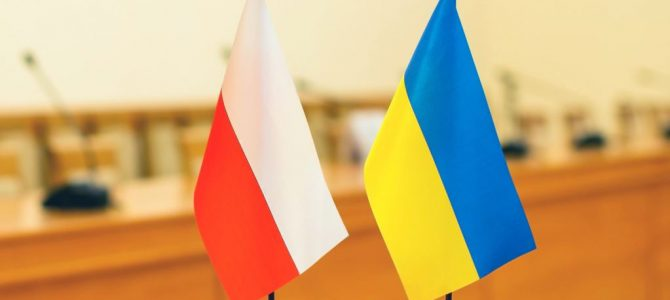 У польському Жешуві планують створити українсько-польський культурний центр