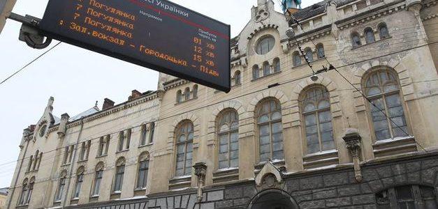 Львів'янина оштрафували за пластикові вікна