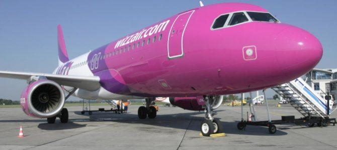 Між Львовом та Дортмундом відновлюють авіасполучення. Розклад