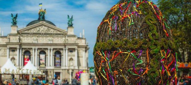 Живі кролики та квест-кімната. Чим дивуватиме Великодній ярмарок — 2018 у Львові
