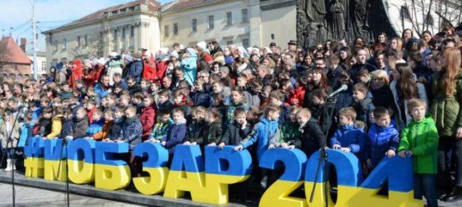 У Львові встановили новий рекорд України (ФОТО)