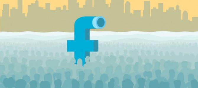 38 фактів, що знає про Вас Facebook, навіть якщо його у Вас немає