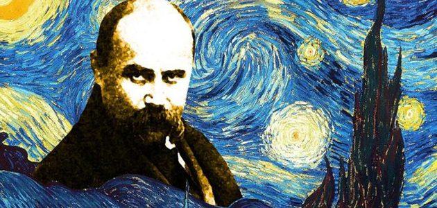 10 найпопулярніших віршів Тараса Шевченка
